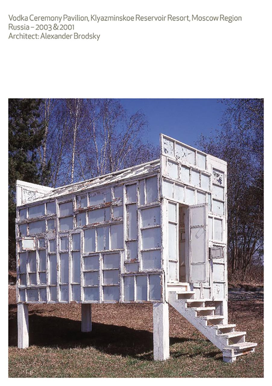 Inspiring timber architecture - Vodka Ceremony Pavilion. Architect Alexander Brodsky